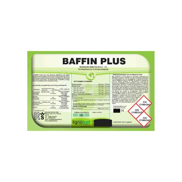 Buffin Plus
